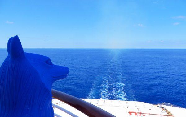Mein Schiff 5 Karibik Kreuzfahrt